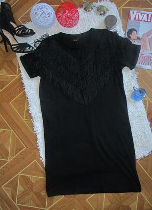Бомбезне плаття з бахромою, увага!акція!при покупці двох речей на третю знижка 50%