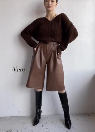 Распродажа! свитер оверсайз вязаный шерсть