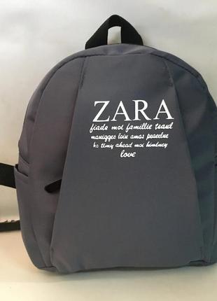Женский небольшой рюкзак га каждый день, городской рюкзак