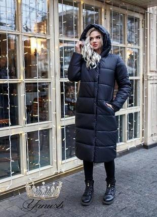 Зимнее пальто. теплое, практичное и красивое. идеально!