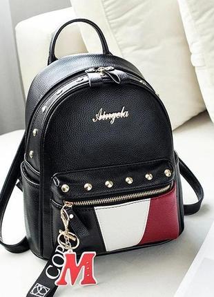 Классический женский городской мини рюкзак из экокожи.