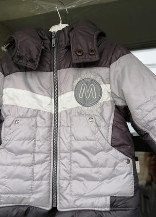 Куртка зимняя + штаны