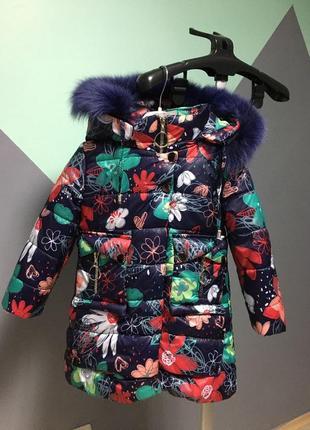 Зимова курточка для дівчаток ❄️👧🏼