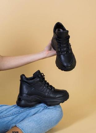 Шикарные зимние кроссовки из натуральной кожи