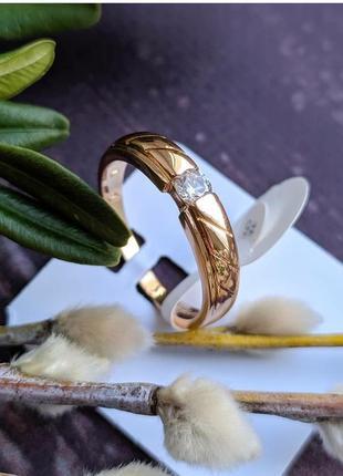 Распродажа! нежное позолоченное кольцо , позолота, медзолото