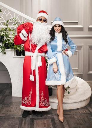 Костюм деда мороза и снегурочки( цена указана за 2 костюма)