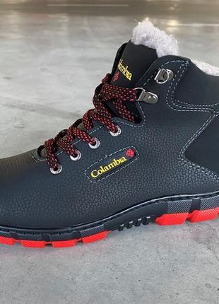 Кроссовки ботинки зимние мужские на красной подошве (а-20-к)