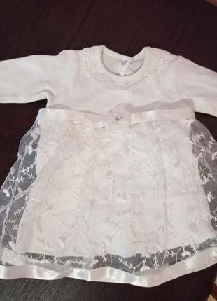 Біле платтячко з фатином