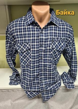 Рубашка фланелевая байка клетка с карманами стандартные и большие размеры