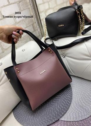 Комплект сумок, новая стильная сумка и клатч