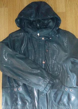Курточка з подарунком