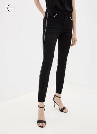 Супер стильные укорочённые брюки высокая посадка m/l reserved швеция 🇸🇪 оригинал