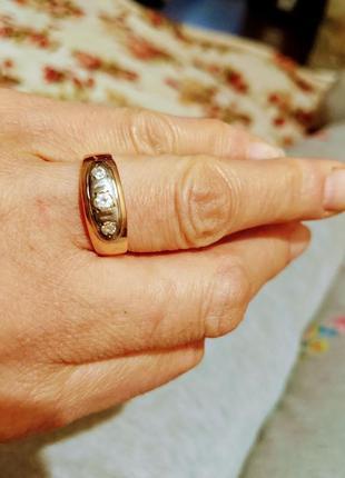 Кольцо золото ссср