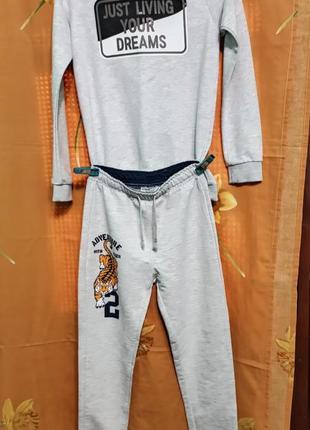 Спортивный костюм на мальчика 9 -10 лет