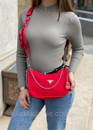 Женская сумка кросс боди через плечо жіноча чёрная желтая бежевая коралловая