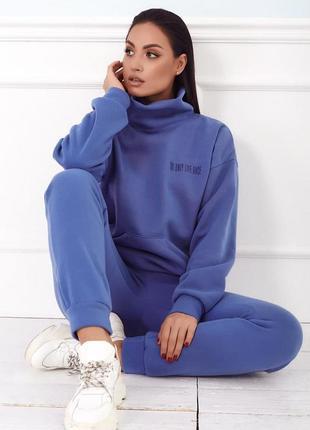 Женский утепленный костюм спортивного стиля, размеры оверсайз (330син)