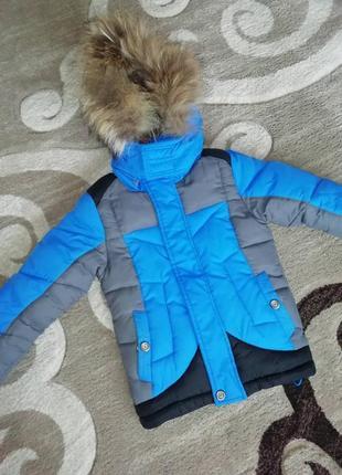 Куртка холодна осінь зима