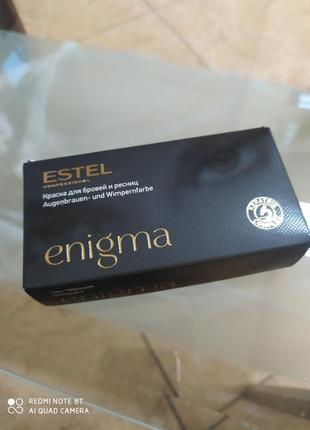 Estel professional . краска для бровей и ресниц enigma тон черный