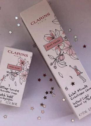 Набор блеск для губ и хайлайтер из лимитированной коллекции clarins rosy pearl