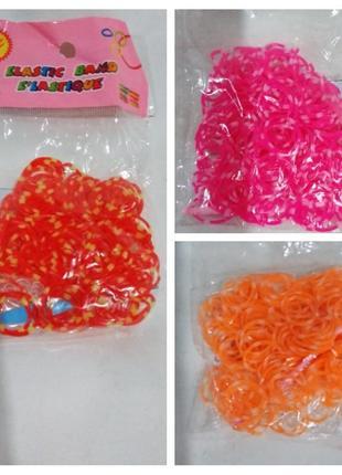 Резинки для плетения браслетов, двухцветные яркие