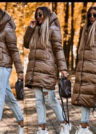 Куртка трансформер три в одном