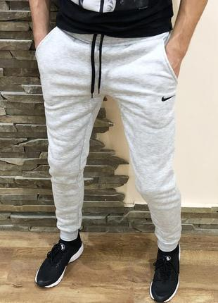 Спортивные штаны (флис) nike серые