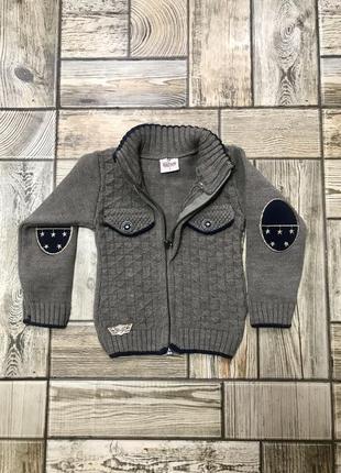 Тёплая кофта, свитер на мальчика