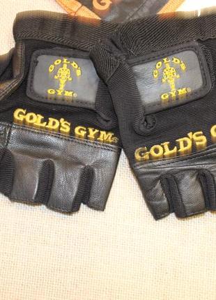 Перчатки для занятий в спортзале