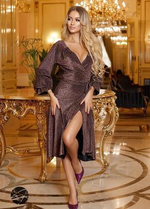 Платье миди из люрекса с запахом