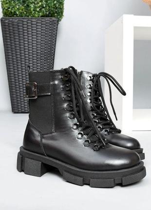 Ботинки кожа +стрейч чёрный 36-41