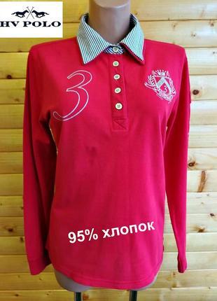 Модная хлопковая футболка поло известного американского бренда hv polo.