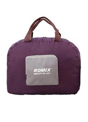 Складная сумка для путешествий romix фиолетовый