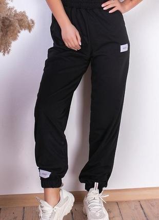 Спортивные штаны, белый, серый, чёрный