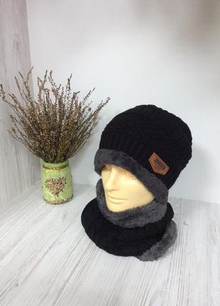 Теплий набір шапка і хомут розпродаж!