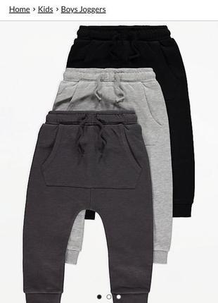 George штаны джоггеры с карманом кенгуру