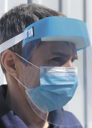Защитный экран, щиток на лицо