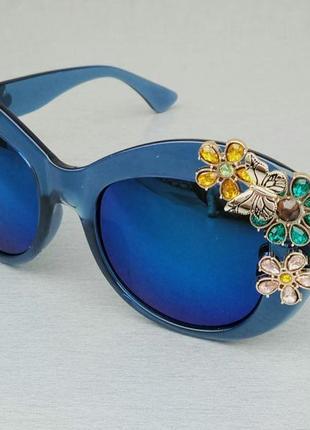 Очки женские солнцезащитные подиумные большие массивные синие с камнями