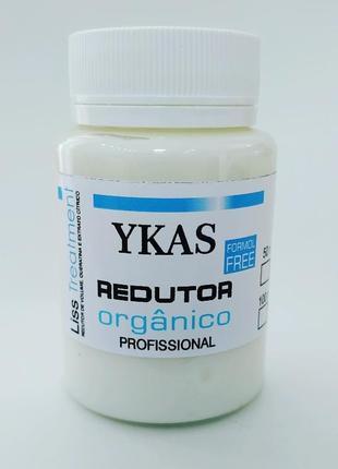 Ykas organico нанопластика, кератин для выпрямления волос