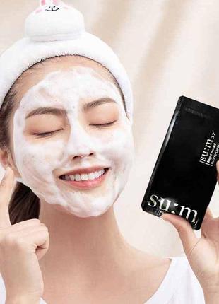 Кислородная маска черная бабл очищающая люкс sum37 white award bubble de mask