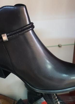 Ботинки 2021 caprice 9-9-25307-25 019