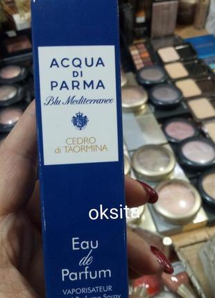 Мини парфюм дорожная версия 40мл стойкие acqua di parma cedro di taormina