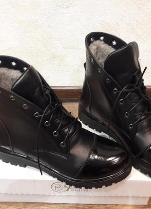 Ботинки зима кожа р.36-41