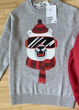 Свитер новогодний,пуловер с медведем серый