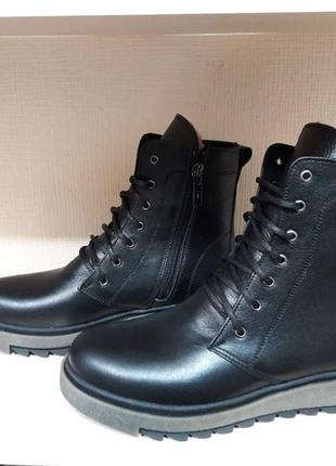 Зимние кожаные ботинки р. 36-41