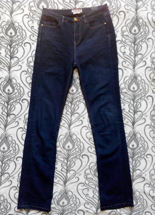 Джинси castro jeans