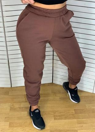Женские теплые спортивные штаны на флисе