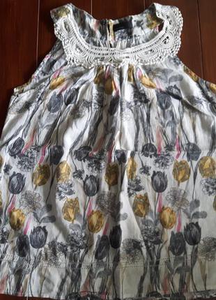 Хлопковая блуза с вышивкой от vero moda! p.-m