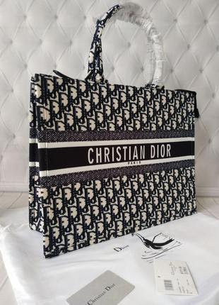 Вместительная сумка шопер в стиле christian dior 💎