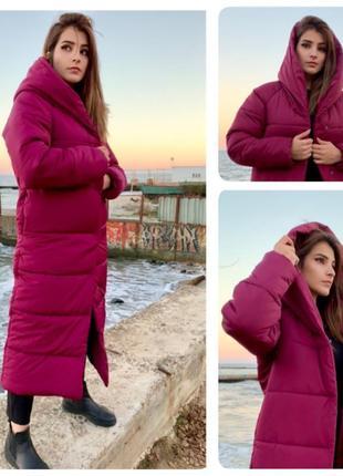 Довга тепла куртка кокон пуховик одеяло ковдра з капішоном плащівка