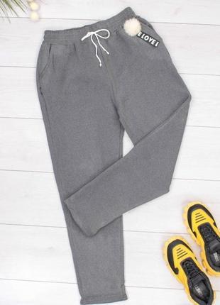 Спортивные штаны на флисе  батал